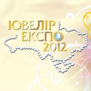 Ювелир Экспо конкурс ювелирных дизайнеров